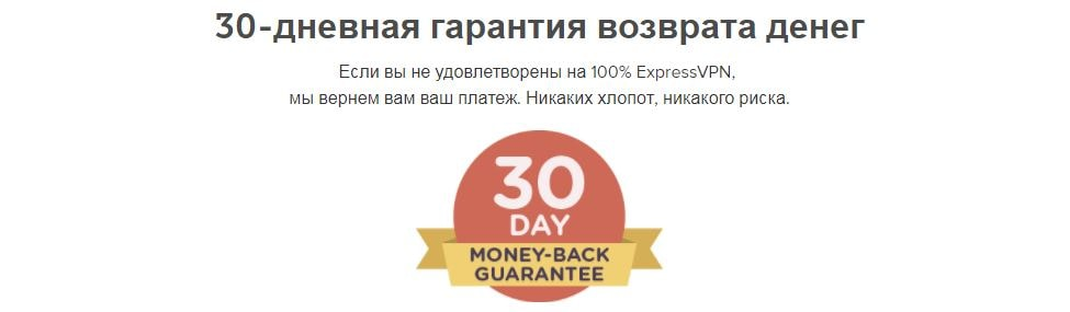 Express_moneyback